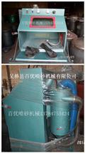 天津环保自动除尘喷砂机,9060手动箱式喷砂机