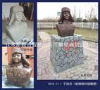 佳木斯玻璃钢人物雕塑