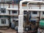 廠房廢氣凈化