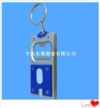 塑料锁螺丝led开瓶器 蓝色led开瓶器 适合小商品批发的开瓶器