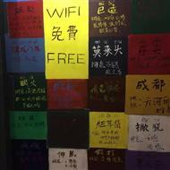 广州天河成都老唐口店面点墙绘