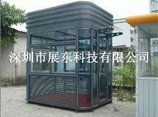 ZG-020艺术停车场岗亭