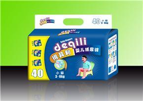得其利40片S码超薄蓝芯片纸尿裤(货号:DQL620)