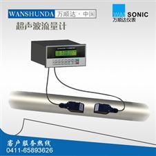 WSD-2000U盘装外夹式超声波流量计/能量表