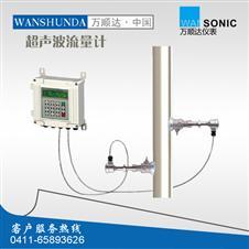 WSD-2000S壁挂插入式超声波流量计/能量表