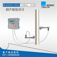 WSD-2000D防爆插入式超声波流量计/能量表