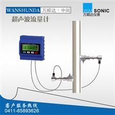 WSD-2000M模块插入式超声波流量计/能量表