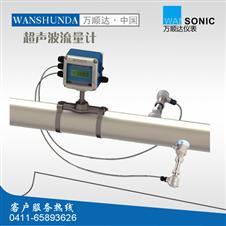 WSD-2000F一体插入式超声波流量计/能量表