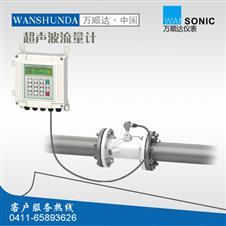 WSD-2000S壁挂管道式超声波流量计/能量表