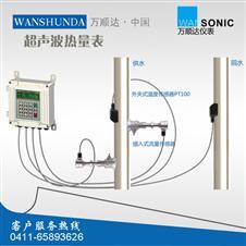 壁挂插入式超声波能量表/流量计