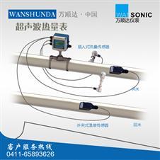 一体插入式超声波能量表/流量计