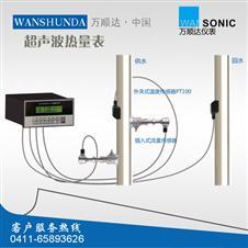 盘装插入式超声波能量表/流量计