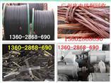 廣州科學城廢銅沖壓料回收正規廢鋁公司高價格收購不銹鋼價格最高