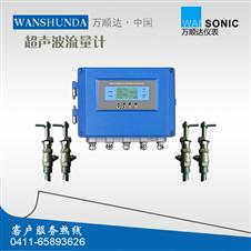 双声道超声波热量表/流量计/水表