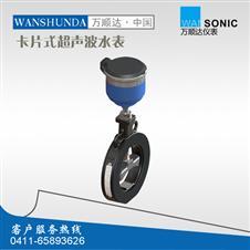 卡片式超声波水表/灌溉自动化水表