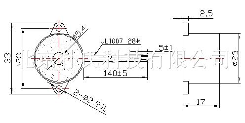产品名称:压电有源蜂鸣器BJPS-2319 压电有源蜂鸣器BJPS-2319 产品编号:压电式2319有源蜂鸣器 产品名称: 压电有源蜂鸣器 产品规格: 23(直径)*19(高度)mm 产品说明: DIMEMSIONS Unit:mm Tolerance:0.5 mm 朴氏公司蜂鸣器特点:抗跌落,耐高温,低电流,节能。