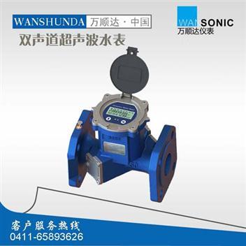 双声道超声波水表/灌溉自动化水表