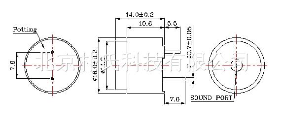 电磁式有源蜂鸣器 BJPS-PBZ1614D2405YB 北京现货 产品编号:1614有源蜂鸣器 产品名称: 电磁式有源蜂鸣器 产品规格: 16(直径)*14(高度)mm 朴氏公司蜂鸣器特点:抗跌落,耐高温,低电流,节能。 电磁式有源蜂鸣器 BJPS-PBZ1614D2405YB 北京现货 电磁式有源蜂鸣器 BJPS-PBZ1614D2405YB 北京现货 产品说明: DIMEMSIONS Unit:mm Tolerance:±0.