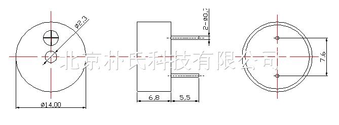 产品名称:BJPS-M1407CY4005P 压电无源蜂鸣器 BJPS-M1407CY4005P 压电无源蜂鸣器 产品规格: 14(直径)*7(高度)mm 产品说明: DIMEMSIONS Unit:mm Tolerance:0.5 mm 朴氏公司蜂鸣器特点:抗跌落,耐高温,低电流,节能。