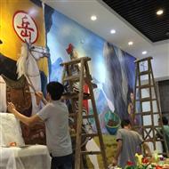 广州黑山牛肉店手绘墙体壁画