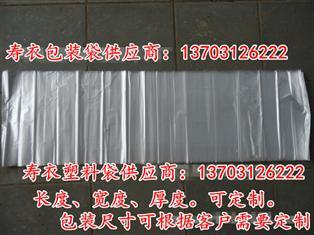 保定宏图塑料包装有限公司寿衣包装袋寿衣塑料袋寿衣袋寿衣彩印包装袋寿衣印刷包装袋