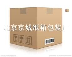 北京定做纸箱厂家 北京定做纸箱厂家