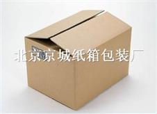 北京纸箱厂_北京搬家纸箱,纸箱制作,北京纸箱