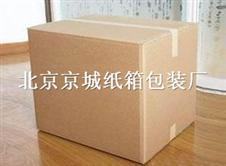 北京三层纸箱纸板 淘宝纸箱纸盒批发定做
