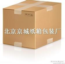 北京三层五层牛皮纸箱淘宝纸箱搬家纸箱