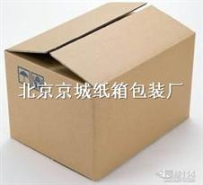 北京纸箱订做,五层牛皮纸包装箱