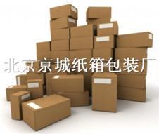 五層紙箱 七層紙箱 北京紙箱 紙箱定做 重型紙箱 美卡紙箱