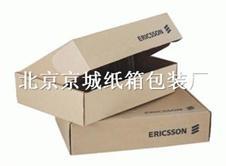 北京大兴区纸箱食品包装箱飞机盒批发定做可印刷设计