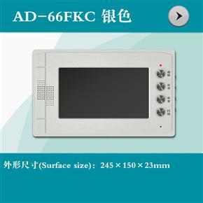 AD-66FKC银色