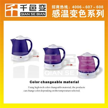 广东热敏温变油漆价格