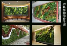 仿真植物墙参考图佳木斯雕塑