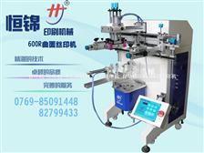 丝印机HS-350R precision bottle screen printing machine,