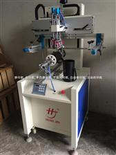 杯子曲面丝印机cup screen printing machine,bottle screen printing machine,cylindrical screen printing machin