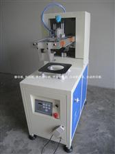气球丝印机,东莞气球图案印刷机single color automatic balloon printing machine