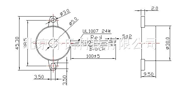 压电式有源带线蜂鸣器