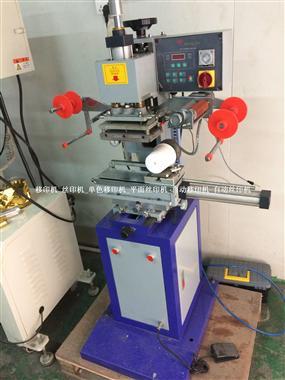 平面烫金机HH-168 Semi-automatic Cellphone Case Hot Stamping Machine