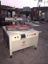 四工位转盘丝印机自动下料-手机外壳