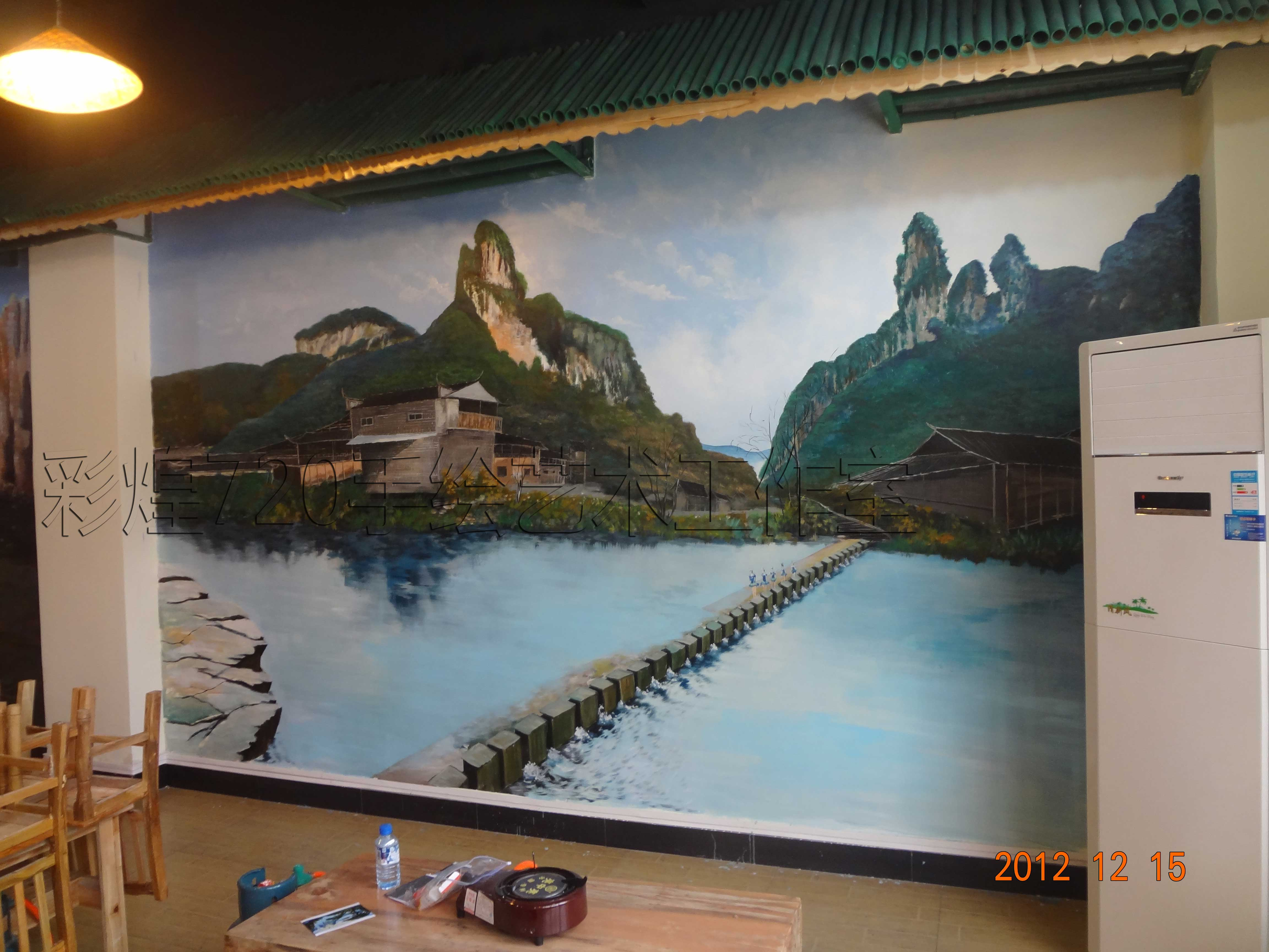 家馆子手绘墙画