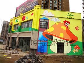 遵义市幼儿园彩绘