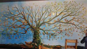 贵州凯里市苗都食府墙体彩绘-酒店壁画-餐馆彩绘-3D画-3d立体画-餐厅墙画-手绘发财树背景墙