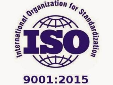 质量手册和程序文件_深圳iso9001:2015内审员培训