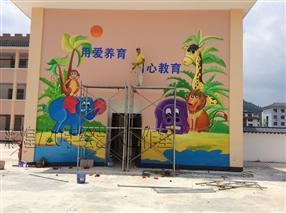 都匀市幼儿园墙体彩绘