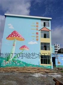 黔西南州兴义市幼儿园墙体彩绘 手绘卡通校园文化墙 3D立体画墙绘公司