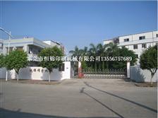 Hengjin Company VCR