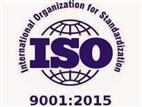 ISO9001内审员培训、深圳东莞惠州广州佛山ISO9001内审员培训