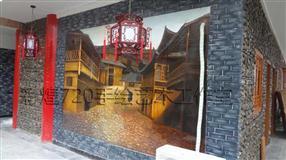 凯里酒店彩绘壁画